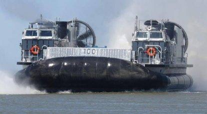 Conector Ship-to-Shore da embarcação de desembarque: substituição moderna do antigo LCAC