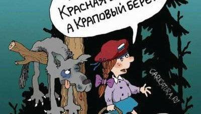乌克兰的大棋类游戏