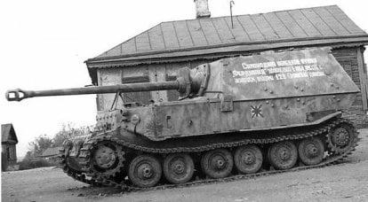 L'utilisation de canons automoteurs allemands capturés dans l'Armée rouge au stade final de la Seconde Guerre mondiale
