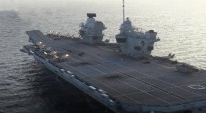 Presse britannique: un navire espion russe poursuit le porte-avions HMS Queen Elizabeth
