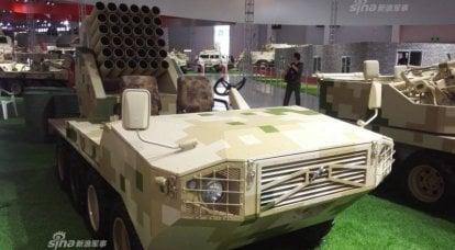 Progetto MLRS basato su veicoli fuoristrada CS / VP4 (Cina)