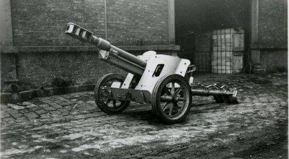 Cannone anticarro 7,5 cm PAK 50 (Germania)