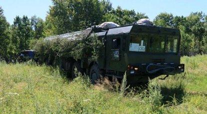 Rusya Dışişleri Bakanlığı: Rusya, Avrupa Birliği sınırları yakınında füzeler yerleştirmeye hazır