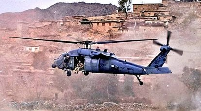 Three US helicopter crashes in Syria in a month. What's happening?