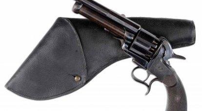 Le Ma: un revolver à deux canons