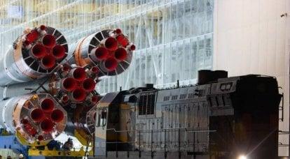 Roskosmos, Ay'a uçuşlar için süper ağır bir roketin görünümünü değiştirecek
