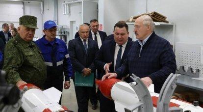 """""""Ninguém garante que não vamos lutar"""" - Lukashenka em uma empresa de defesa"""