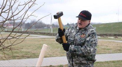 El FSB presentó algunos detalles del golpe de estado planeado por los servicios especiales extranjeros en Bielorrusia