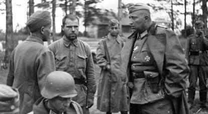 Indústria militar soviética através dos olhos da inteligência alemã