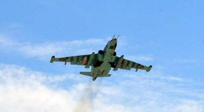 Ministério da Defesa da Armênia anuncia outro Su-25 abatido da Força Aérea do Azerbaijão