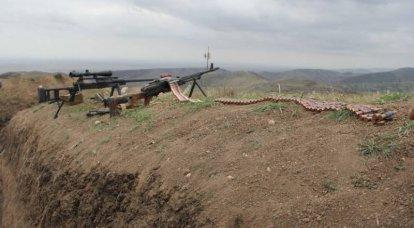 O Azerbaijão mostrou o uso de MLRS em posições armênias na direção de Gubadli