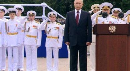 ロシア海軍記念日のメインパレード中に、プーチン大統領はピョートル大帝の戒律を想起しました