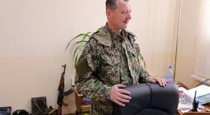 Le regole di vita del colonnello Strelkov