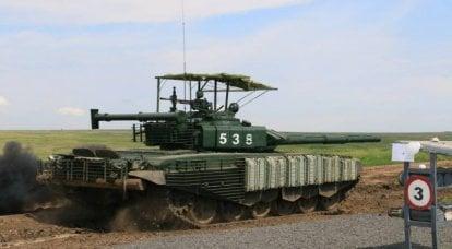 戦車の「バイザー」。 新しい保護手段T-72B3