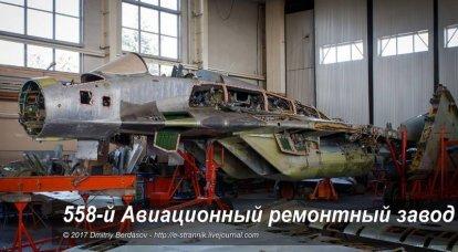 558-te Luftfahrtreparaturanlage