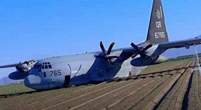 संयुक्त राज्य में 2013-2020 के लिए सैन्य विमानन के गैर-लड़ाकू नुकसान पर डेटा प्रकाशित किया