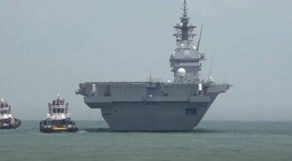 Pela primeira vez desde a Segunda Guerra Mundial: o Japão retorna aos porta-aviões