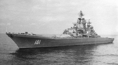 重核ミサイル巡洋艦キーロフ...