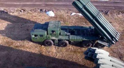 """""""Agora com GOS"""": MLRS """"Tornado-S"""" receberá novas munições guiadas de alta precisão"""