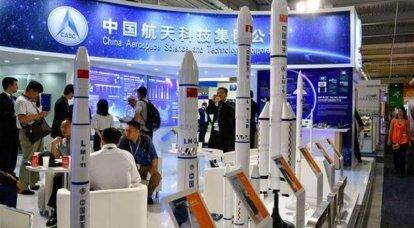 """""""O mais poderoso do mundo"""": a China testou um novo motor de foguete monolítico de propelente sólido"""