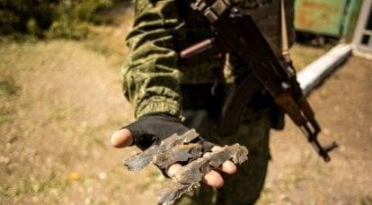 Im LDNR gibt es wieder einen Waffenstillstand. Das Militär glaubt nicht, die Patrioten geraten in Panik