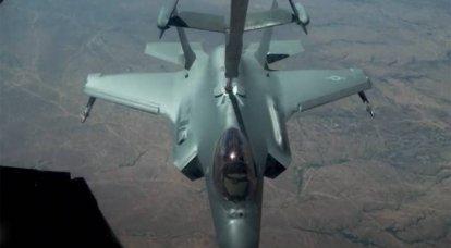 Çin'in nadir toprak metallerinin ABD'ye ihracatını kısıtlama isteği nedeniyle F-35 avcı uçakları için tespit edilen sorun
