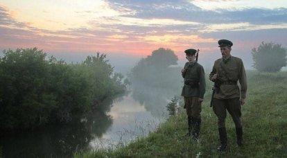 Savaştan önce huzurlu bahar