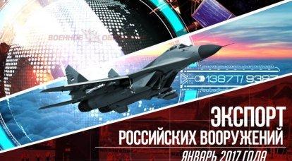 Exportations d'armes russes. Janvier 2017 de l'année