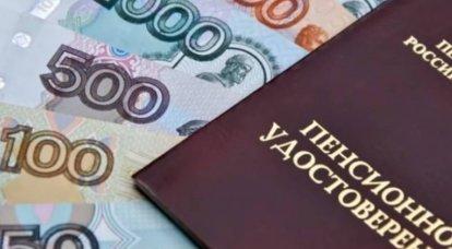 그래서 러시아인들이 더 걱정하는 것은 : Field Marshal Haftar가 러시아 연방에서 사회 경제적 상황을 어떻게하고 있는가?