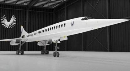 ロシアのプロジェクトの競争相手:米国はOverture超音速旅客機の開始日を発表しました