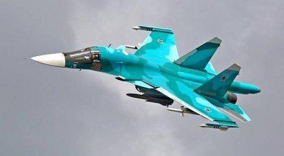 Avcı-bombardıman uçağı Su-34. İnfografikler
