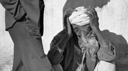 Afghan polygraph