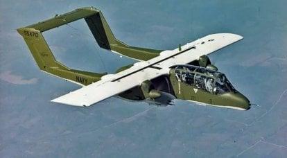 軽ターボプロップ攻撃機:ベトナムの経験