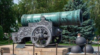ロシアの砲撃:皇帝のための偉大で特別な力