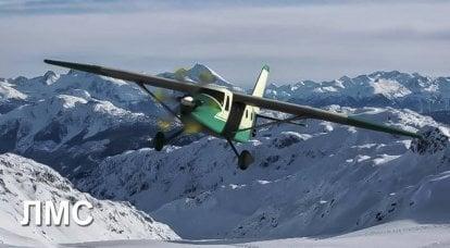 """多用途飞机LMS-901""""贝加尔湖""""的前景"""