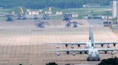 Le Japon a officiellement prolongé l'entretien des bases militaires américaines