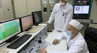 Ukrayna'daki Rivne nükleer santralinde bir olay bildirildi