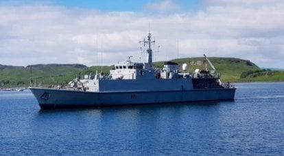 英国准备将扫雷舰转移到乌克兰海军,从舰队中撤出