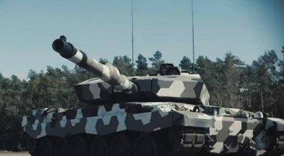 영국, 독일-프랑스 MGCS 탱크 프로그램에 참여
