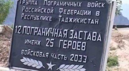 Compatriotas, coloque um busto na pátria do falecido Herói
