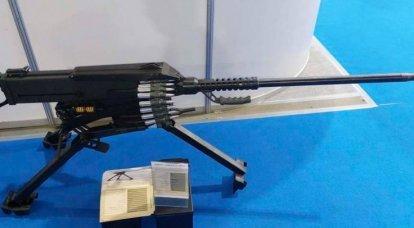 새로운 대구경 기관총 XADO Snipex Laska K-2가 우크라이나에서 발표되었습니다.