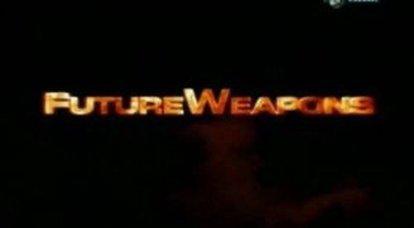 未来の武器:イスラエル(2007)