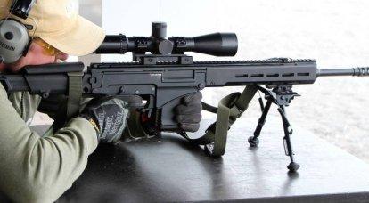 """Warum das neueste Gewehr des """"Reaper"""" -Programms der SVD unterlegen ist"""