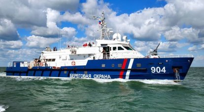 """The border service of the FSB of the Russian Federation received a patrol boat of the """"Manatee"""" type in the river version"""