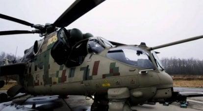 Mi-35P:新しいヘリコプターまたは新しい名前