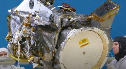 El lanzamiento de satélites del sistema de alerta de ataque con misiles espaciales se retrasará en Estados Unidos