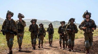 """""""Emri bekliyoruz"""": İsrail Savunma Kuvvetleri, Gazze Şeridi'nde kara harekatı hazırlandığını duyurdu"""