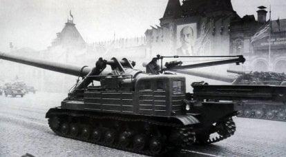 フルシチョフの皇帝キャノン。 406mm砲「コンデンサー」