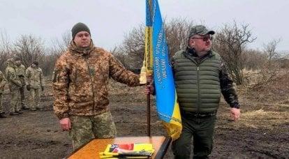 """乌克兰想起了普京关于其建国可能产生的""""严重后果""""的话"""