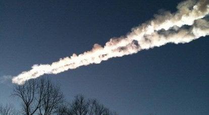 La macchina da corsa di Chelyabinsk ha dimostrato la nostra vulnerabilità alla minaccia spaziale.